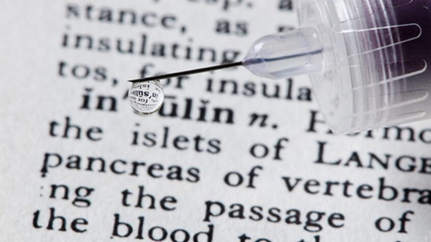 Insulin Resistance & Diabetes Risk for Infertility